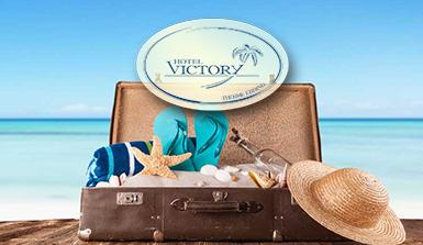 Hotel Victory Therme Erding Last Minute Angebot